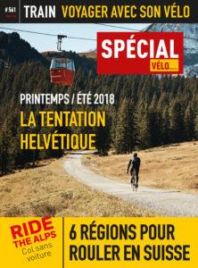 Suisse Velo 2018